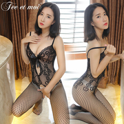 Sexy lingerie sexy silk stockings sexy black stockings temptation to open the crotch Uniform suit 7506