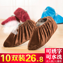 Velvet shoe sets home fabric can be washed back with thick anti-slip wear-resistant indoor foot sets student room children adults