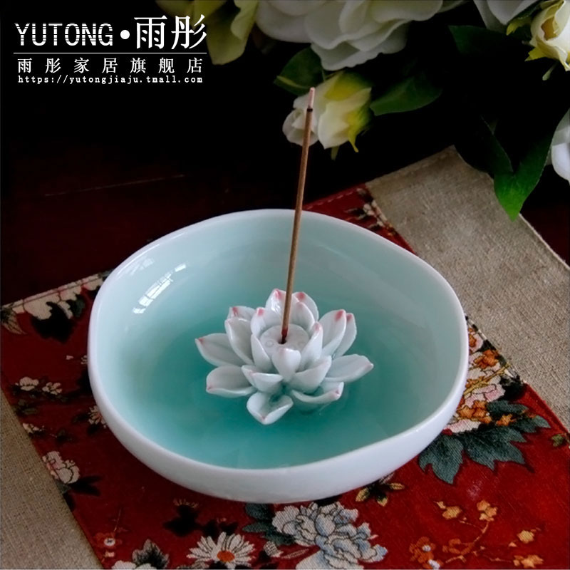 Artificial Creative Home Incense Insertion Jingdezhen Ceramics Lotus Practical Incense Plate Ceramic Line Incense Insertion Shadow Celadon