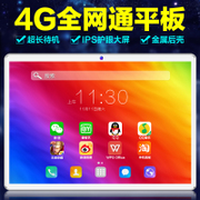 Swopy/ cable P910 Android 10 inch tablet computer eight core WIFI 4G mobile phone call full combo 12