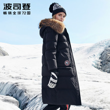 Boston Down Female Mid-length Knee-Crossing Down Garment New Fashion Large Collar Thickened B80142154