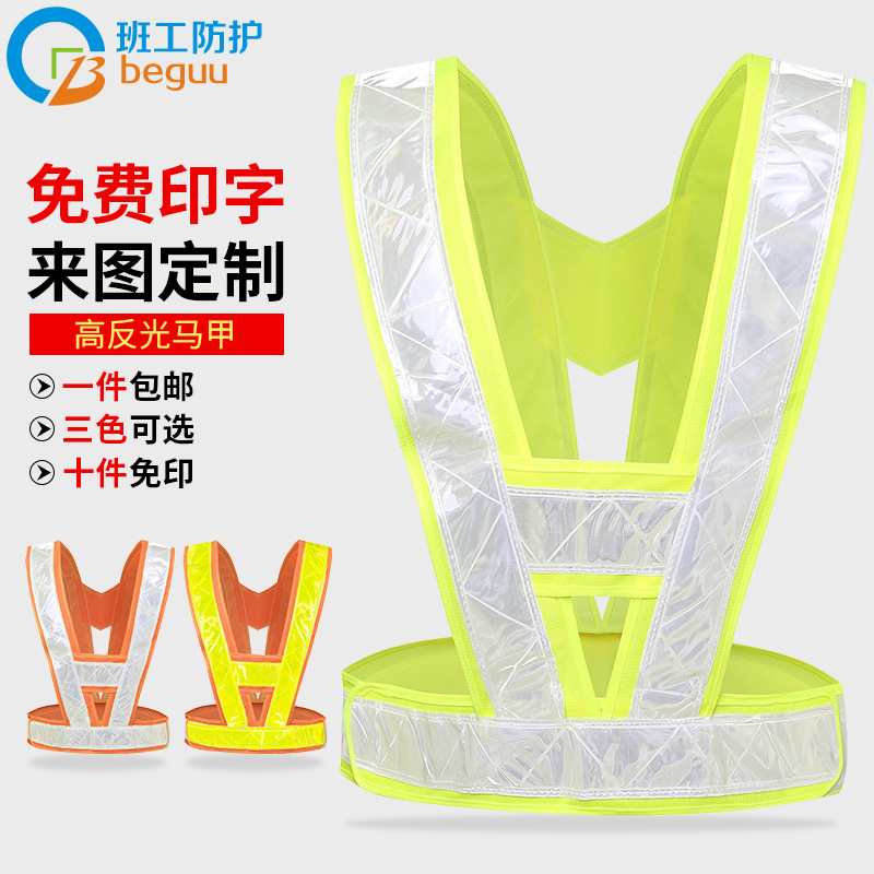 Construction of Reflective Coat for Riding and Running with High Reflective vest
