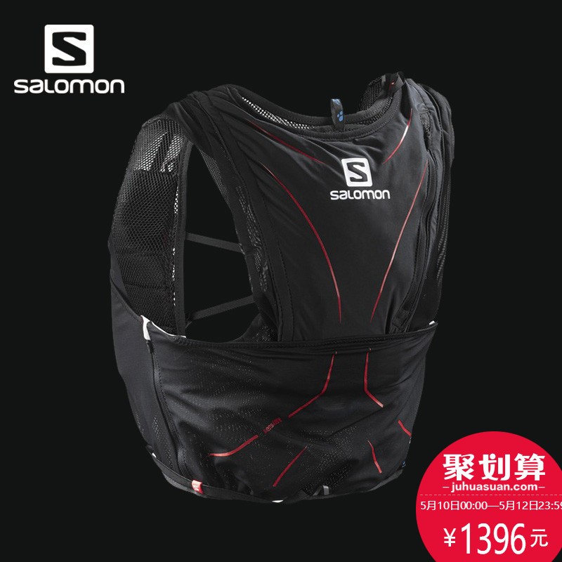 Salomon Salomon men's and women's cross-country backpack with two 500ML water bottles ADV SKIN 12 SET