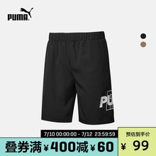 Puma puma official new men's casual printed shorts model sports 583001