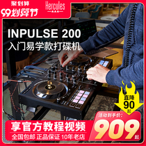 Hi Kule Inpulse200 Entry portable home full set DJ DJ controller professional bar electro-sound strike pad