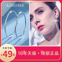 Sterling silver earrings womens 2021 new fashion big ear ring earrings Korean temperament net red 2020 circle summer circle