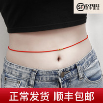 999 gold Year of the rat with rice red rope waist chain female gold red waist rope transfer beads red belt birthday rat sexy