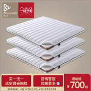 Pomeranian Palm Coconut Palm Palm Child Hard Simmons Latex Mattress 1,8 м Тонкая складная экономия 1,5 м Pad