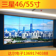 Samsung 46/55 inch stitching screen LCD screen monitor, mosaic TV wall ultra narrow side 4MM
