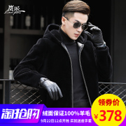 LAN to send 2017 new winter coat fur cashmere male leather hooded one short wool fur coat