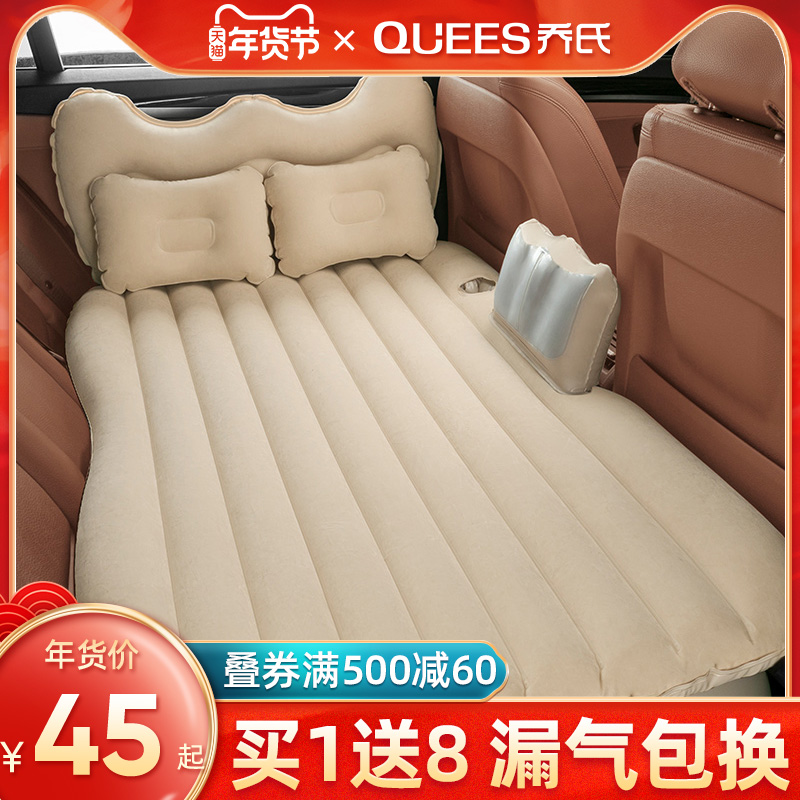 Car inflatable 牀 car rear sleeping mat travel牀 cushion car sleeping mat rear seat air cushion牀 sleeping in 牀