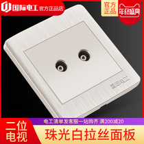 (Dual TV)International electrician 86 type switch socket panel household pearl white two TV cable dual TV