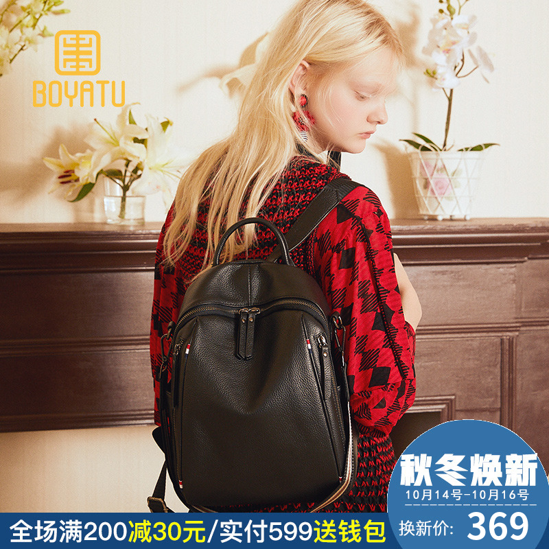 Bai Yatu bag female 2018 new backpack fashion real first layer leather wild Korean soft leather backpack female tide