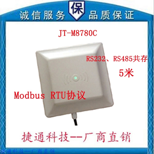 RFID UHF Modbus RTU RS485 Protocol Industrial Middle Distance Reader 5 m Connecting to PLC