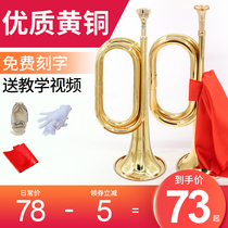 New Baojun stormtrooper small musical instrument Red Army prop horn brass large step troops dedicated to labor-saving type