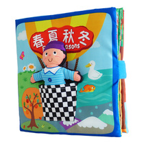 Labra Books/Spring, Summer, Autumn and Winter/Stereo Baby Books/Baby Toys/Baby Toys