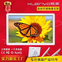 10-inch HD built-in lithium-ion digital photo frame 1213151719 22-inch electronic album wall-mounted advertising machine