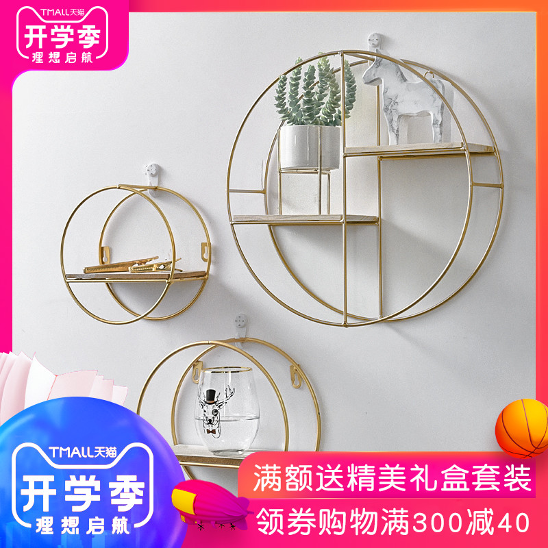 Wall decoration ins room shelf wall wall wall hanging bedroom wall partition without perforation decoration shelf