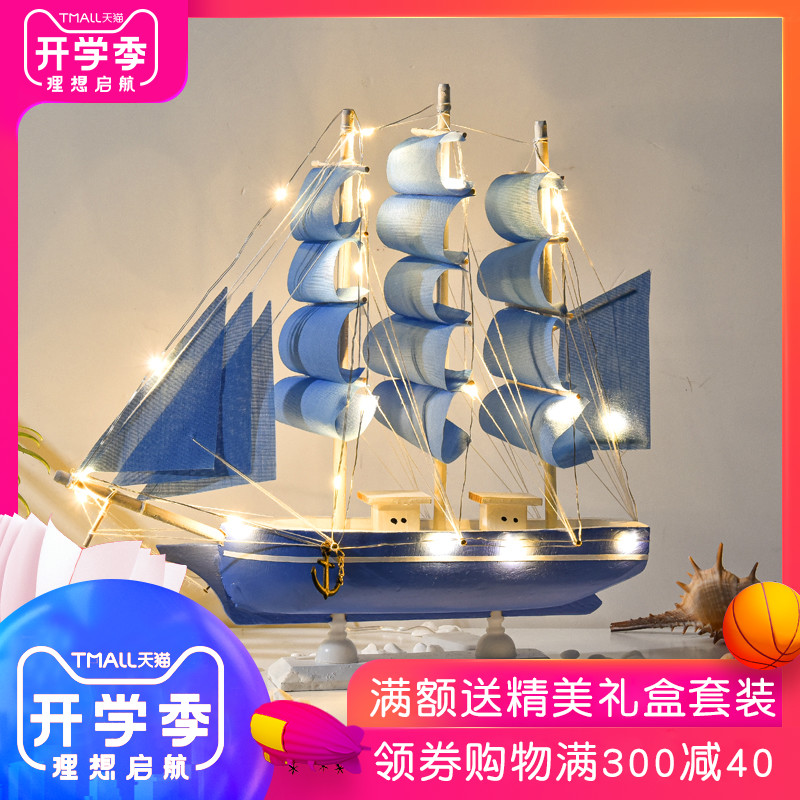 Simulation of handicraft for sailing boat decoration gifts for wooden boat model office decoration