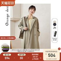 Orange horse cotton windbreaker female temperament overwear coat 2021 Autumn New Long small man