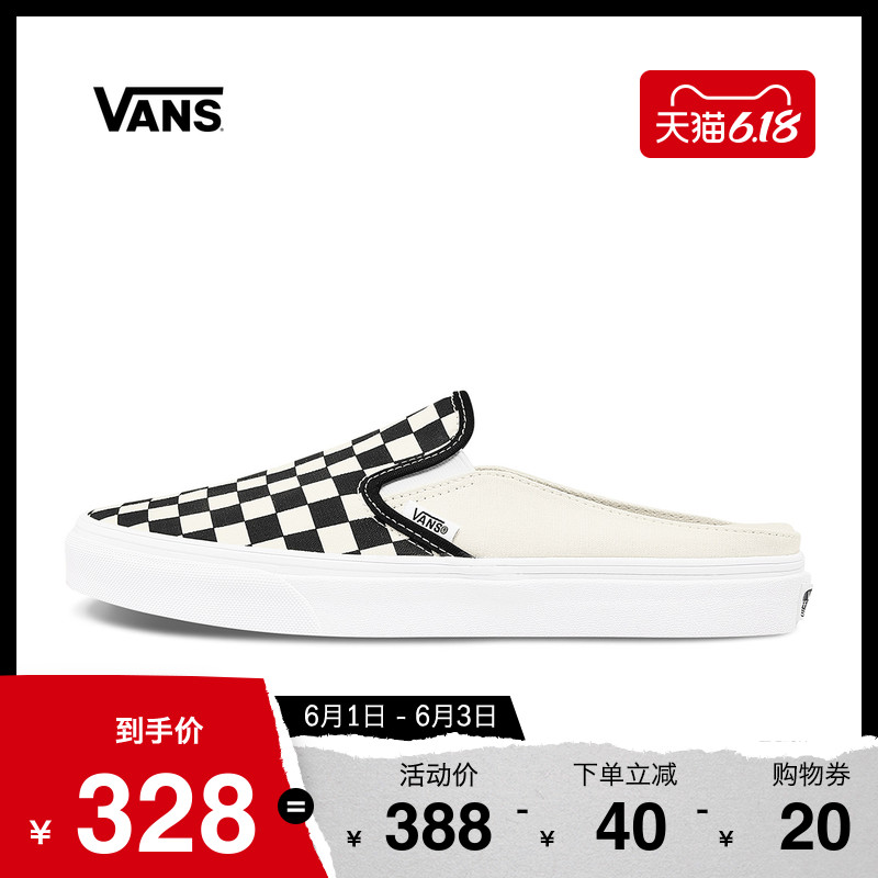 618 vans classic slip on casual shoes official authentic Muller shoes for men and women