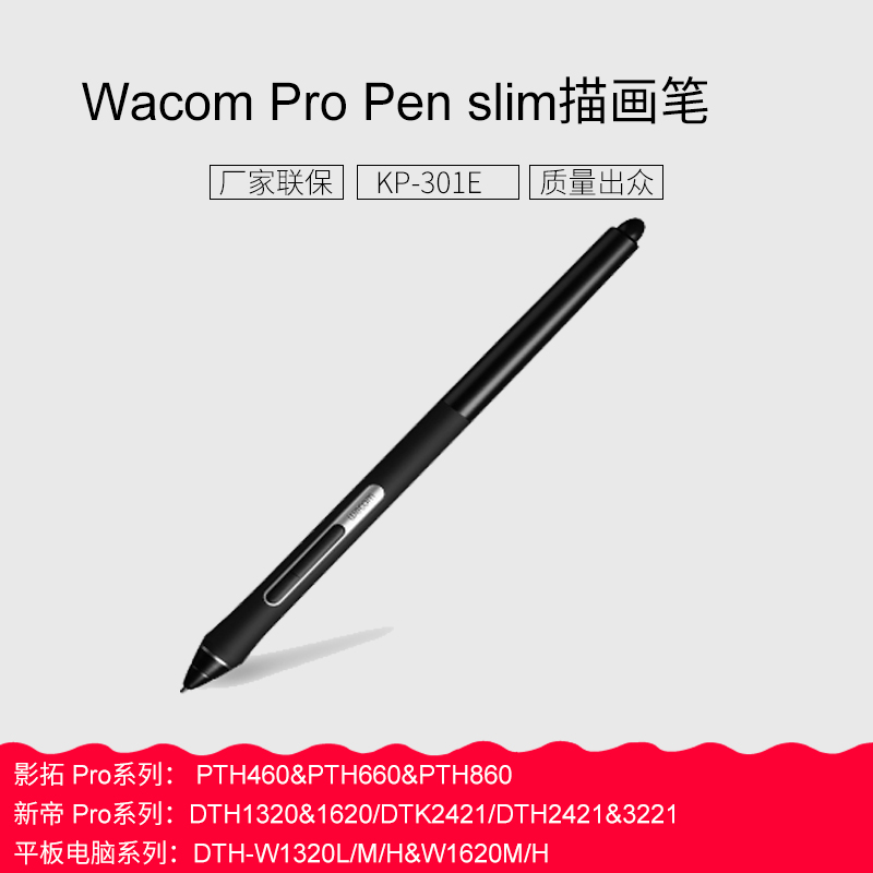 Wacom Pro Pen slim Professional Painting Pen 8192 Pressure Sensitive Fine Pen Bar