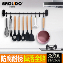 Nail-free hanging rod black kitchen hanging pot artifact hook rack household strong hole-free hanging hook movable row hook IKEA