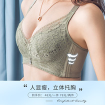 Underwear women no rims small chest gather to collect the deputy milk thin section of the adjustment type sexy lace on the care of womens bra