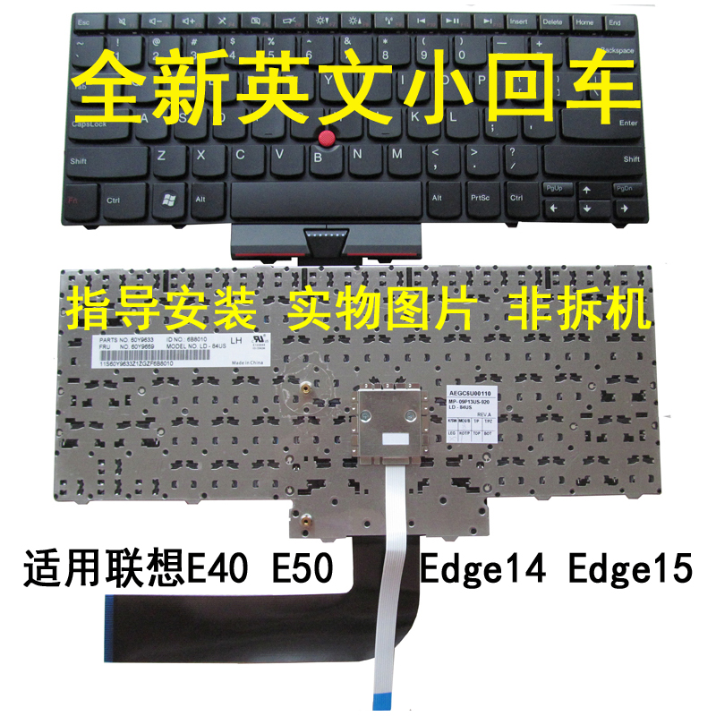 [The goods stop production and no stock]Lenovo thinkpad E40 keyboard E50 keyboard Edge14 Edge15 E30 E13 notebook keyboard