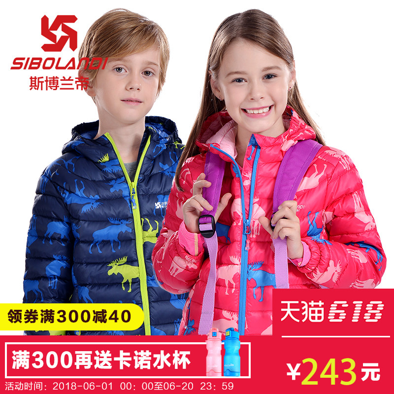 Sporandi Outdoor Down Dress for Children, Boys and Girls, Short Light Printed Down Dress, Camouflage Hat Coat
