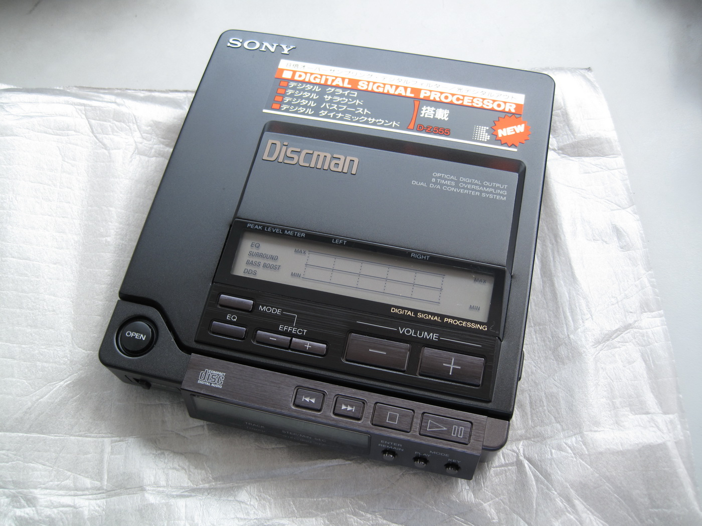 Sony sony cd Walkman repair service d-z555 d-100 d-150 d-250 d-88 and so on