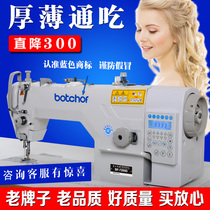 New donggong brothers electric sewing machine household multi-function automatic thread trimmer computer flat car sewing machine industry