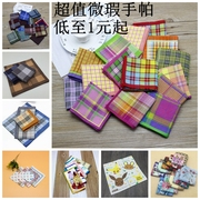 Pure cotton towel absorbent cotton handkerchief female cartoon handkerchief use affordable small handkerchief cotton handkerchief for male and female models