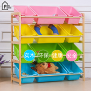 Children's toys, baby toys rack storage rack wood shelves storage box rack toy storage cabinet