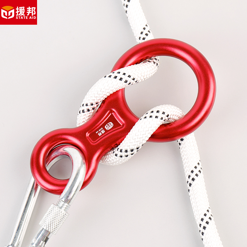 Aidang high altitude cable descending descending escape escape 8 word ring climbing eight character ring outdoor rock climbing rappelling equipment