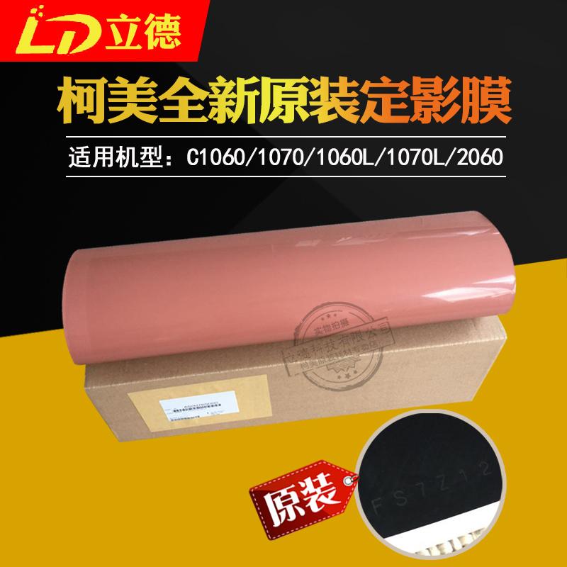 Convient à comey nouveau c1060 original 1070 2060 3070 2070 bande de pression de film de paperasserie fixe rouge