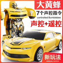 Jiaqi deformation toy King Kong Bumblebee robot children charging remote control car racing boy 3-6 years old 4-5