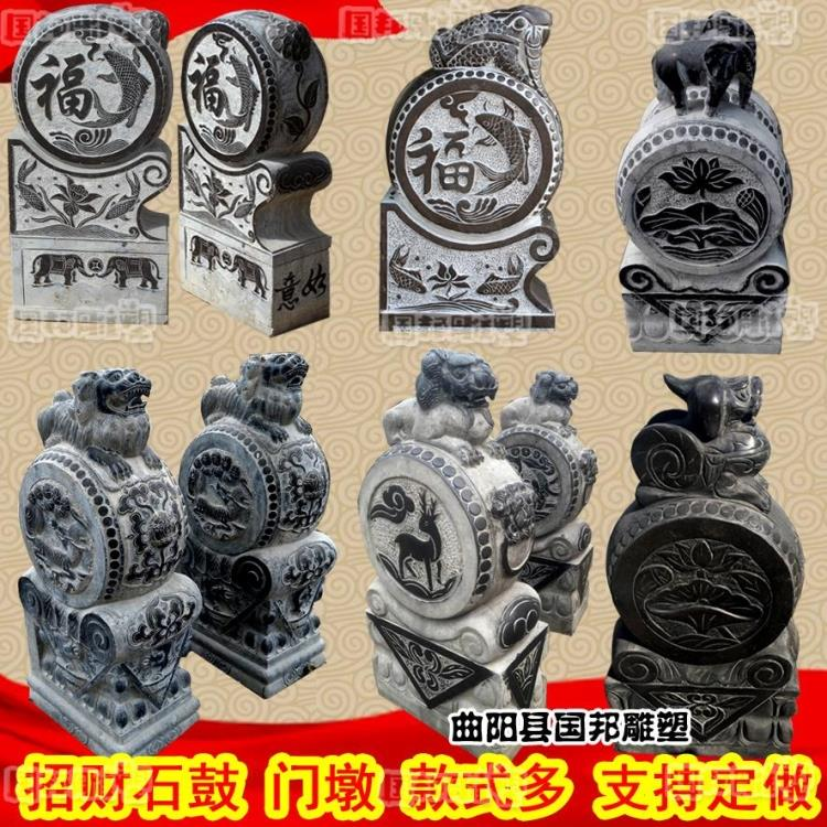 Archaize stone carving, drum drum, Shimen pier, old stone and green stone, drum stone carving, Qilin, Shigu stone pier stone lion