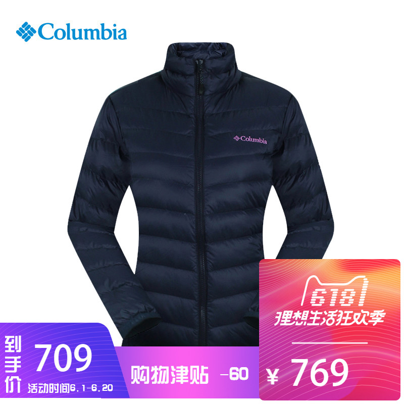 Colombia Down Dresses for Female Waterproof and Warm-Keeping 650 Peng Outerwear PL5989 in Autumn and Winter