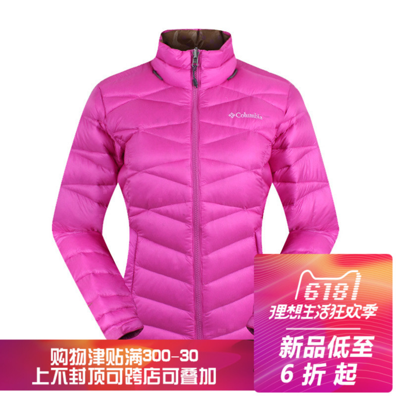 [Clearance] Columbia Colombia outdoor sports waterproof female heat reflection down jacket jacket YL3475