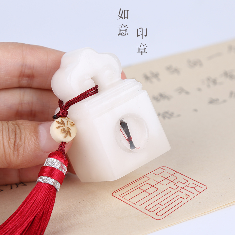 Hair Souvenir Diy Made Hair Certificate Handmade Umbilical Cord Seal Gift for 100 Days of Birth