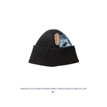 There is a thorn child cold cap (autumn and winter black wild cotton do old thorn child patch patchwork )