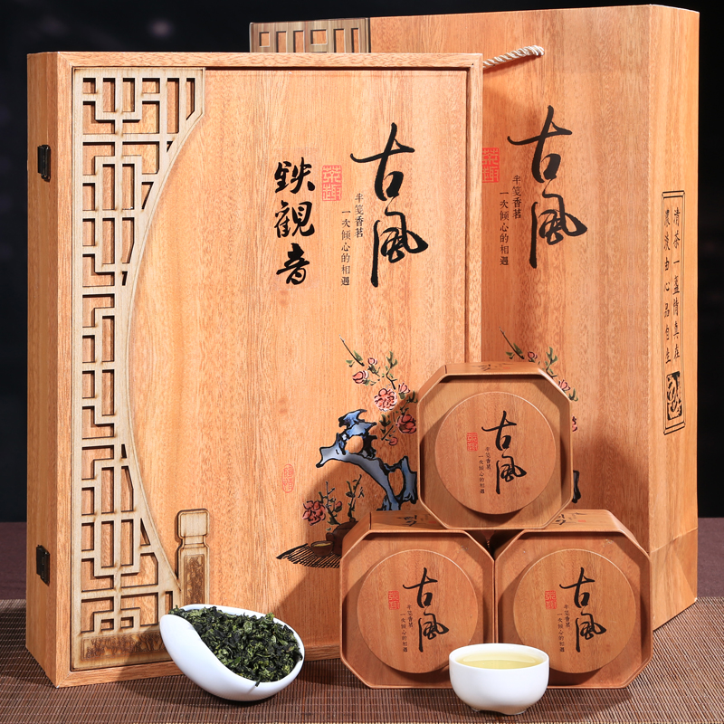 New Tea Anxi Tieguanyin 500g Premium Luzhou-flavored Orchid Gift Box Tea Fujian Oolong Tea