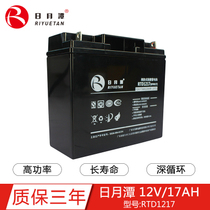Riyuetan 12V17AH maintenance-free UPS power supply battery electronic scales car sound response emergency fire batteries