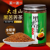 Tartary buckwheat tea authentic small bags of scent type super mountain canned big Liangshan Qingxiang buckwheat tea black buckwheat tea
