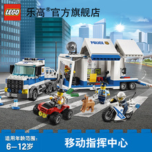 Lego city series 60139 mobile command center LEGO children's boy toy bricks