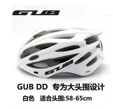 GUB DD Mountain Bike Road Cycling Cycling Helmet Big Head Safety Hat One-piece Male Increase