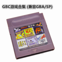 gbc game set gbc game color machine with gbc card non-repeating second edition
