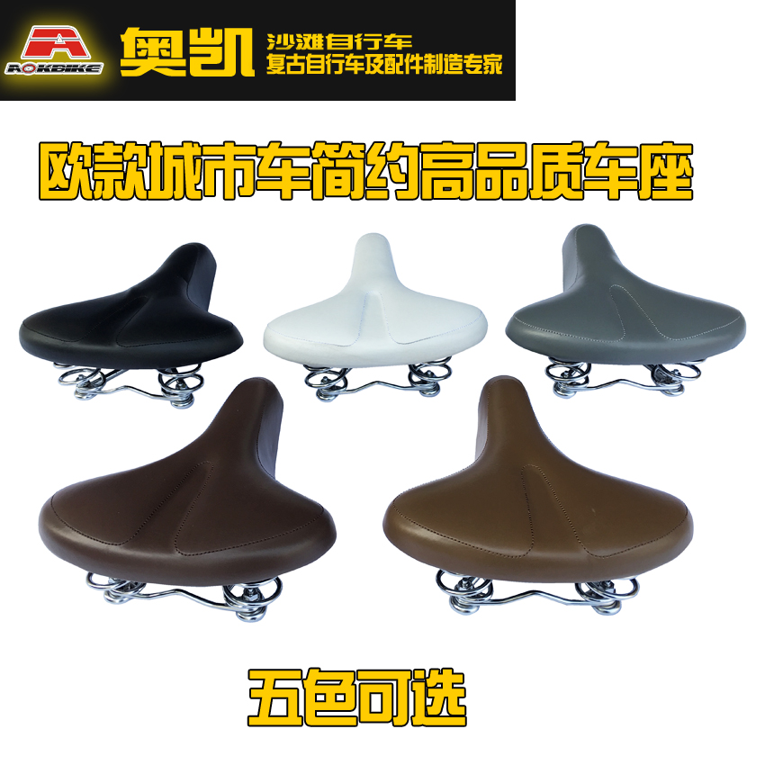 [The goods stop production and no stock]Bicycle saddle export European custom riding comfortable car plating spring rear seat gray brown coffee black