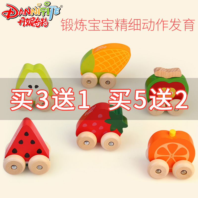 Fruit Cartoon 1-3 Year Old Babies Enlightenment Early Education Cognition Parent-Child Interactive Car Game Home Car